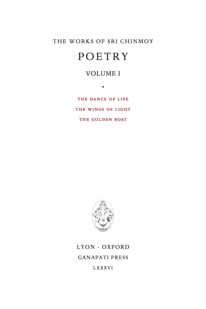 01-poetry1-cover-683x1024